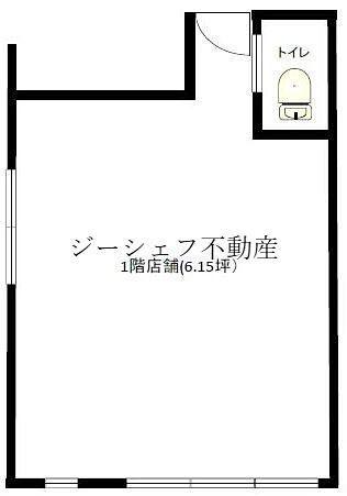 駒場1丁目店舗平面図