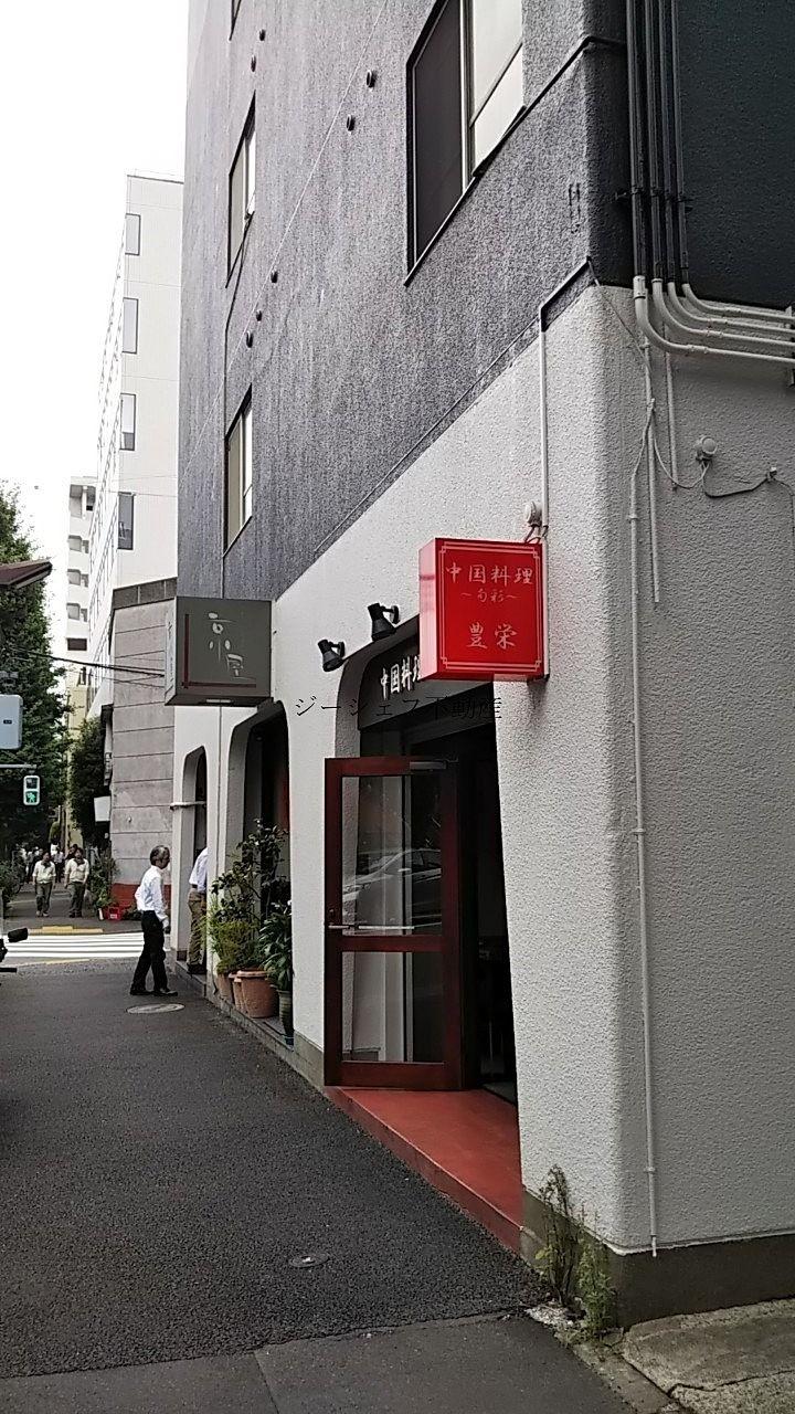 KDビルの1Fは飲食店が並びます。
