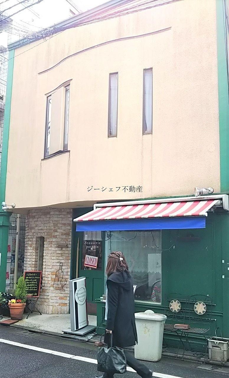 経堂2丁目貸店舗の外観です。雰囲気がある店舗です!