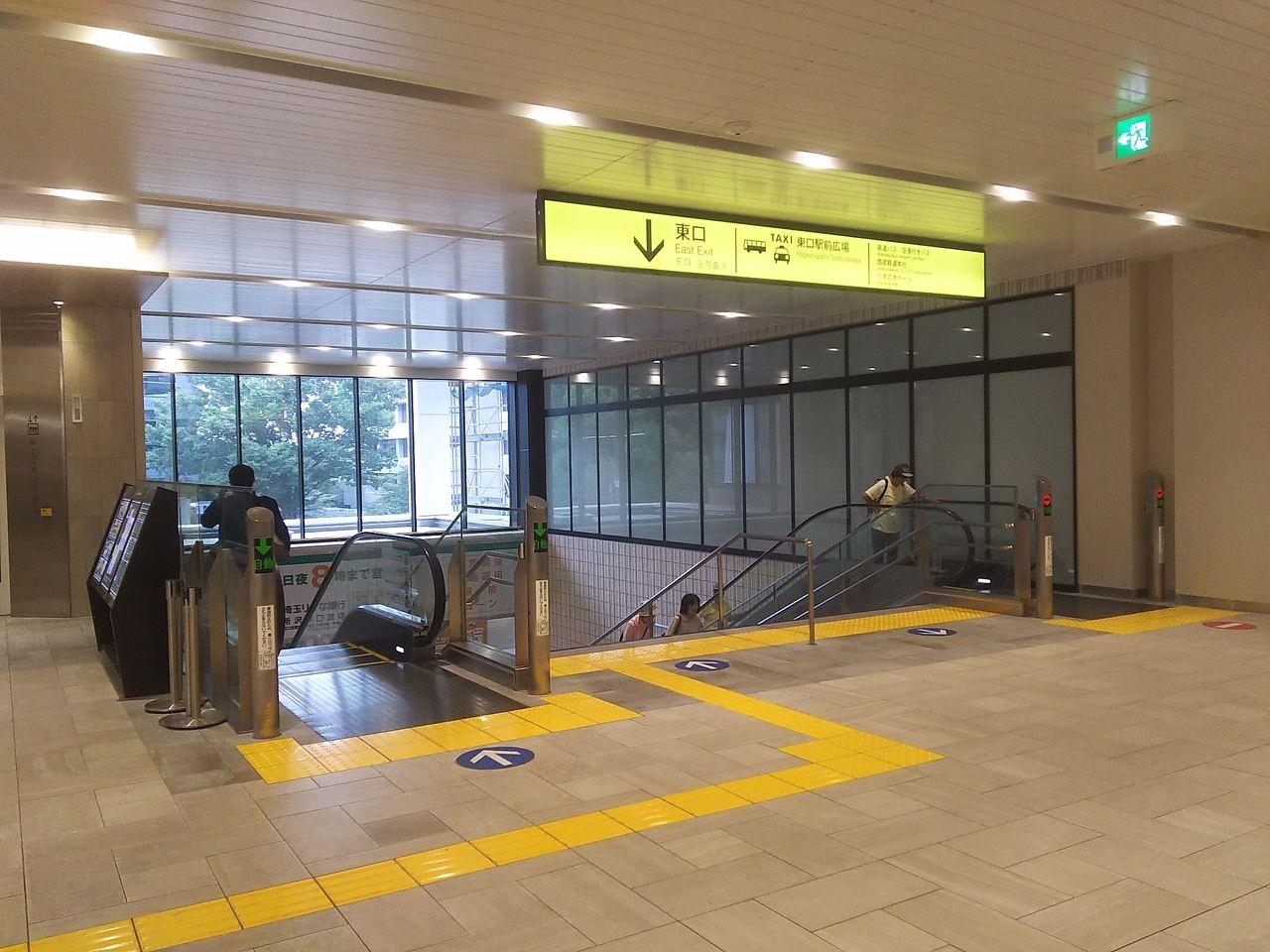 所沢駅・東口にて