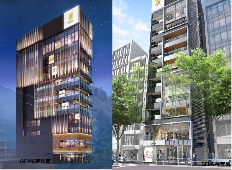 野村不動産の都市型商業施設『GEMS』