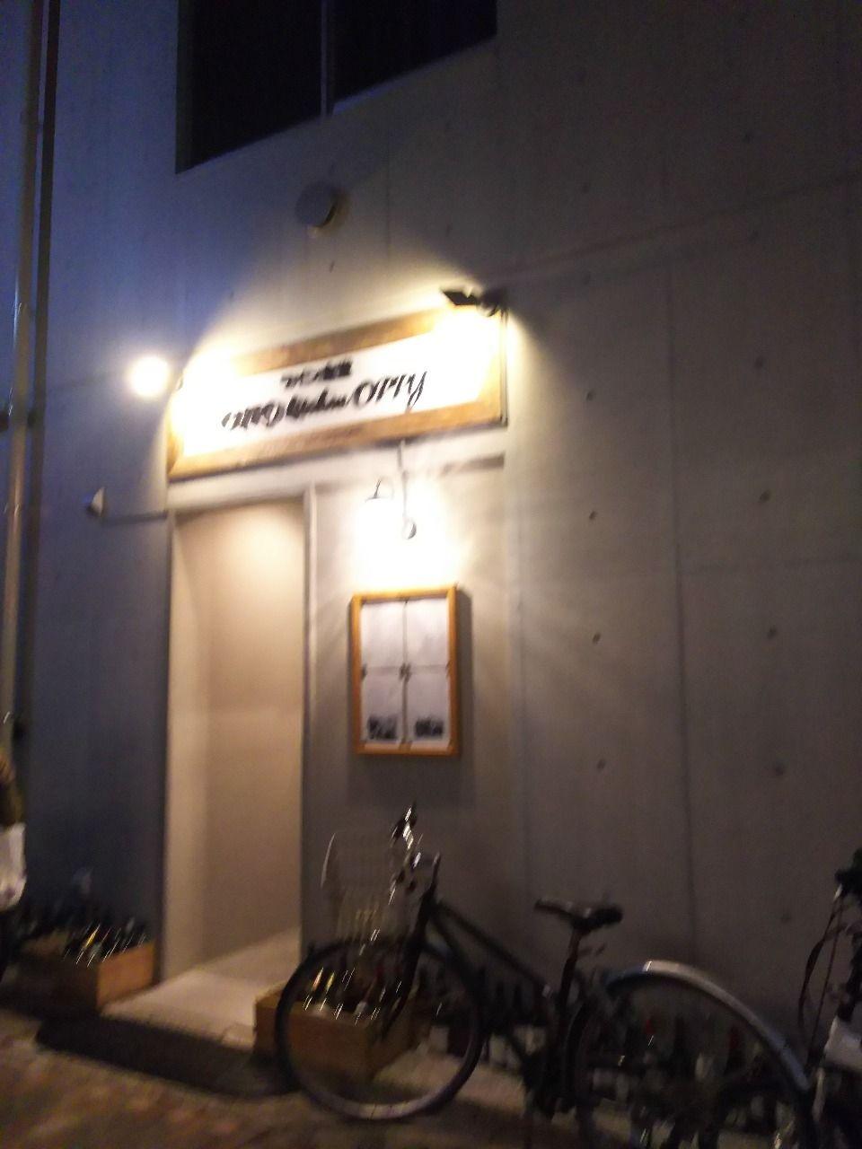 ワイン食堂 EURO kitchen OPPY (ユーロキッチンオッピー)@大井町