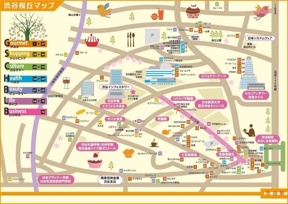 渋谷桜丘の観光用地図です。
