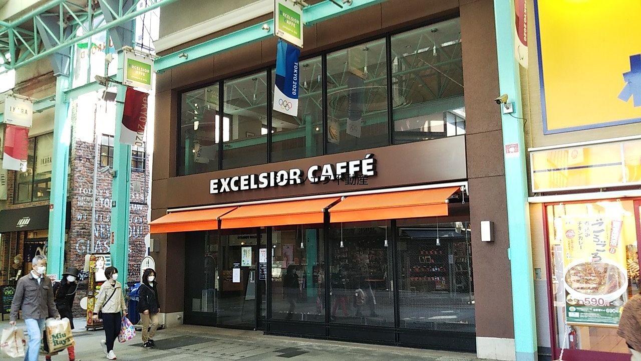 休業するサンロードのエクセルシオールカフェ 撮影4月9日