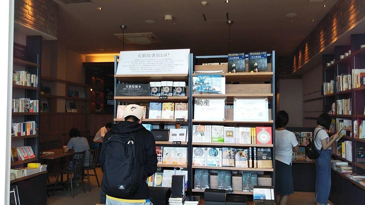 天狼院書店入口、奥にカフェがあります。