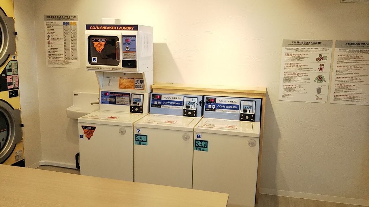 縦型洗濯機とシューズ用の洗濯機・乾燥機です。